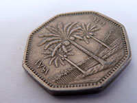 Coin... of origin I am not aware of - A coin with a tree